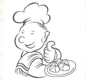 动漫 简笔画 卡通 漫画 手绘 头像 线稿 303_281